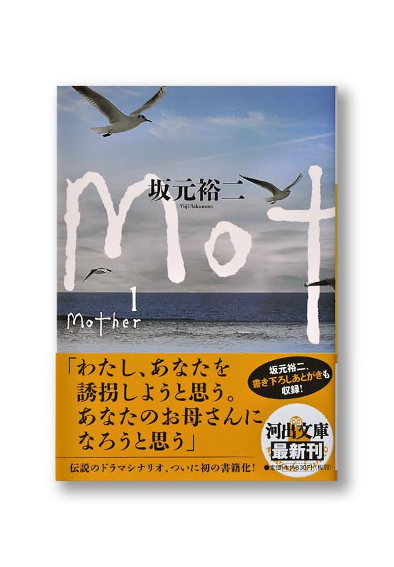 K_mother1_obi_B