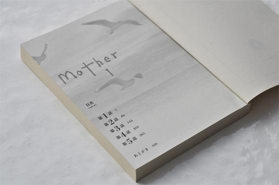 K_mother1_toc_B