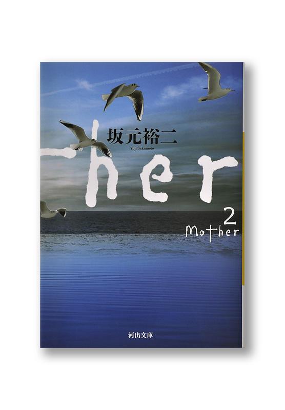 K_mother2_cov_B