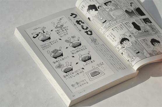 K_u-matsu_hon01_B