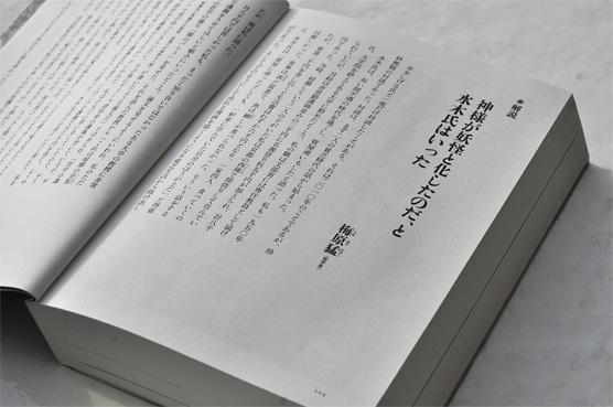 K_mmd_syowashi1_hon03_T