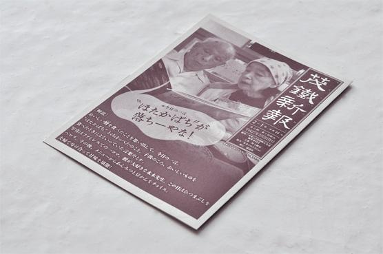K_mmd_syowashi1_motetsu_T