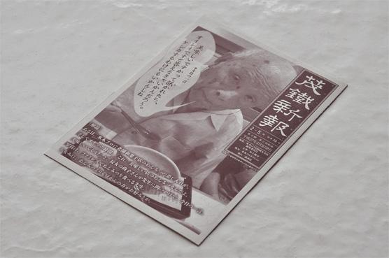 K_mmd_syowashi2_motetsu_T