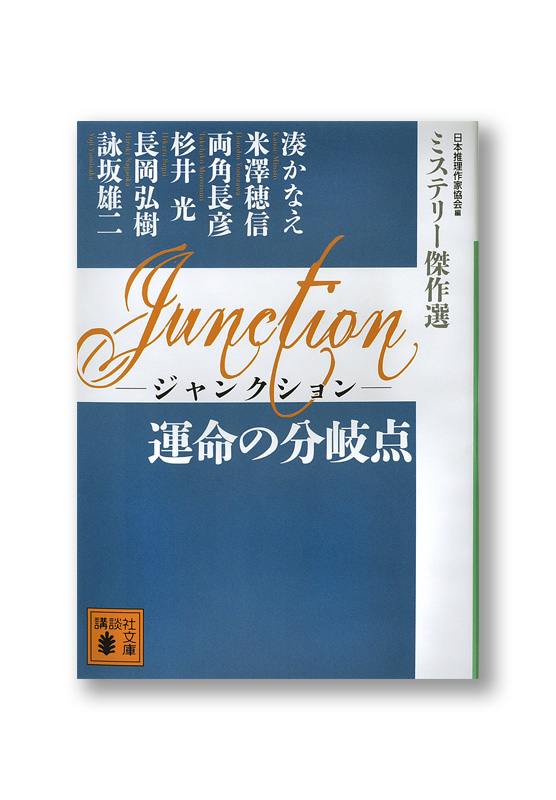K_junction_cov_B