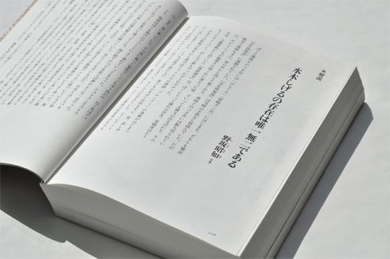 K_mmd_kusogamijima_hon06_T