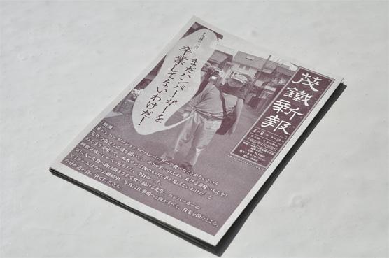 K_mmd_kusogamijima_motetsu_T