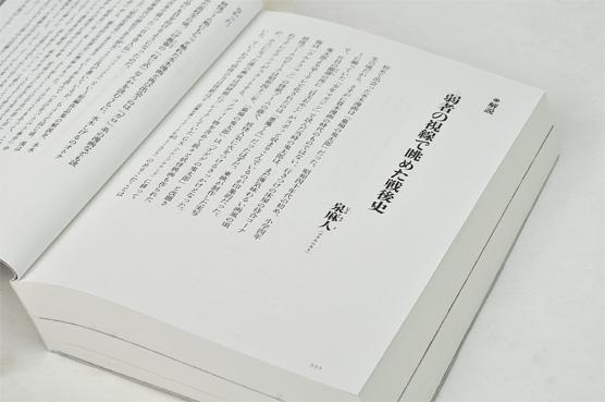 K_mmd_showashi4_hon05_T