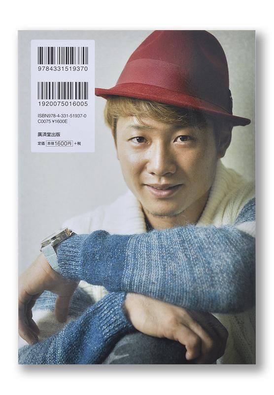 K_nishikawa_cov4_T