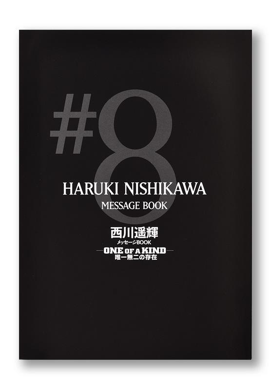 K_nishikawa_hyo_T