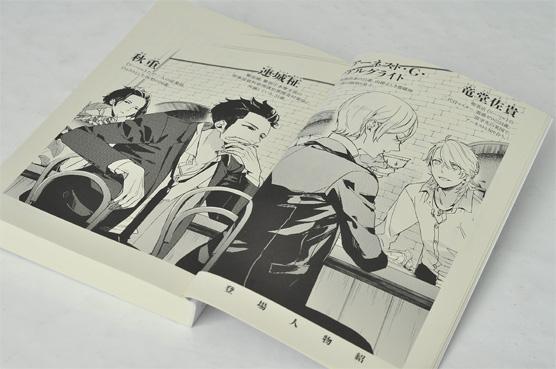K_yukininemuru_hon01_N