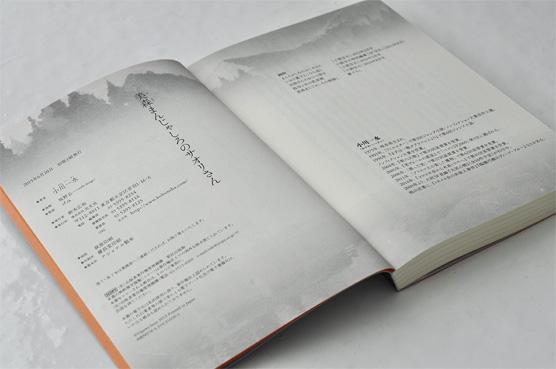 K_mimori_hon02_T