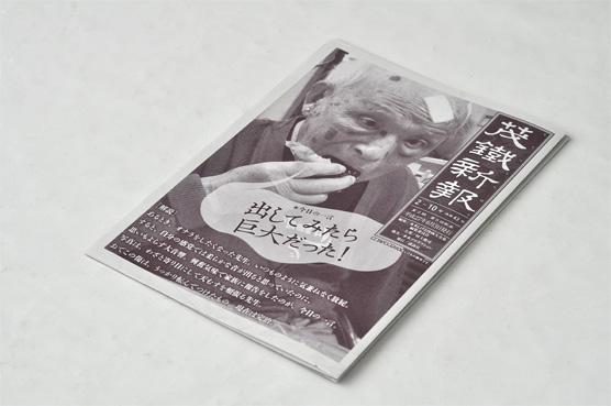 K_mmd_sakusen_motetsu_T