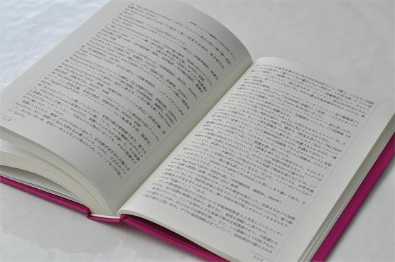 K_readingdiary_hon05_T