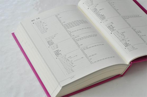 K_readingdiary_hon06_T