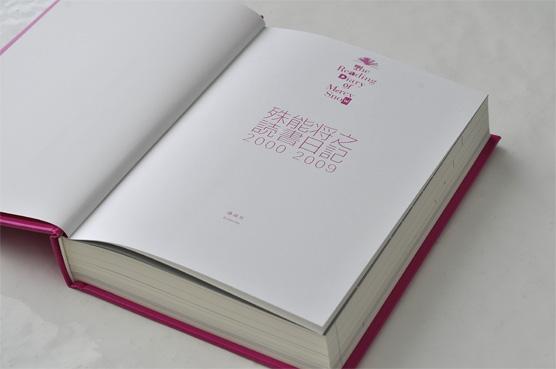 K_readingdiary_tob_T