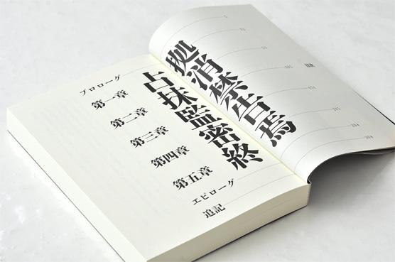 K_shishiruirui_toc_T