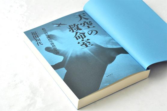 K_tenku_tob_T