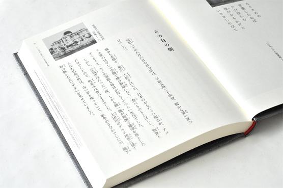 K_ishibumi_hon01_T