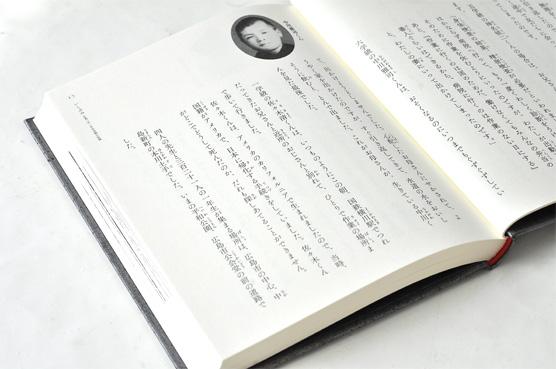K_ishibumi_hon02_T