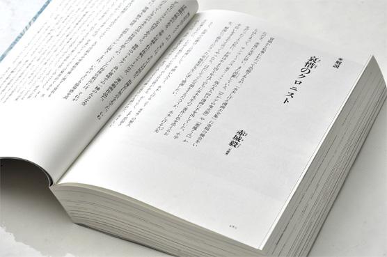 K_mmd_sakusen2_hon09_T