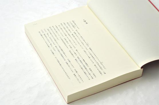 K_himatsuri_hon02_T