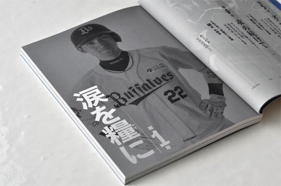 K_itohikaru_hon02_T