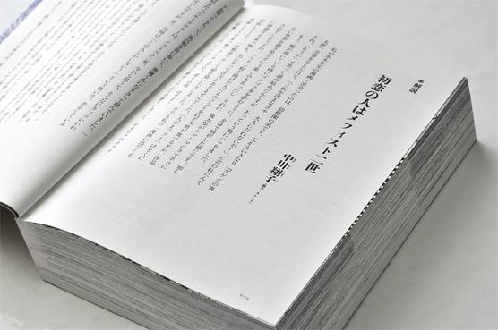 K_mmd_bonbonakuma_hon05_T