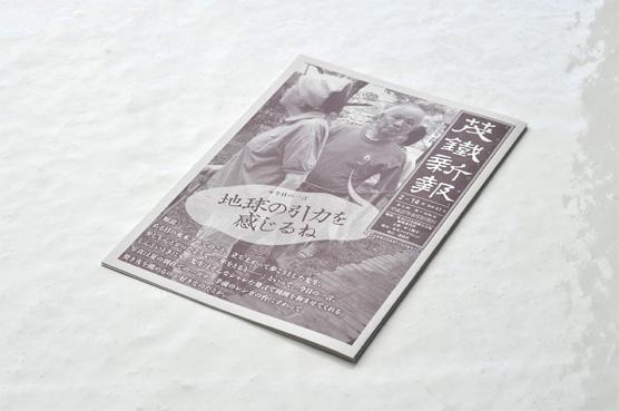 K_mmd_bonbonakuma_motetsu_T