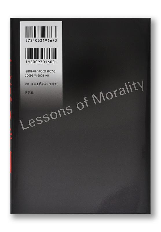 K_morality_cov4_T