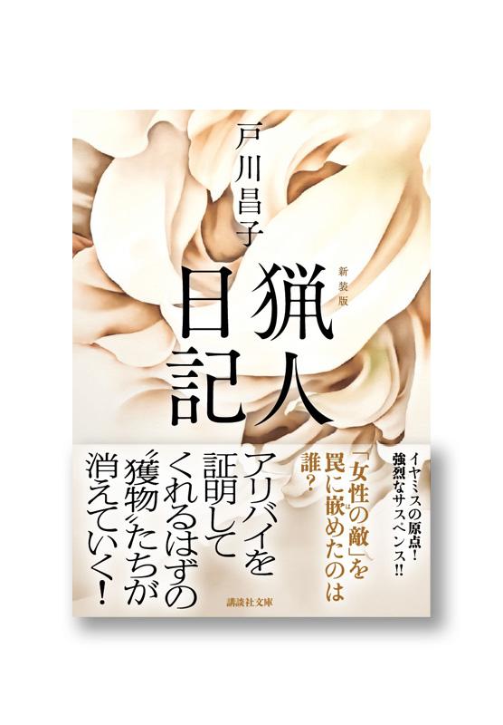 K_ryojin_obi_B