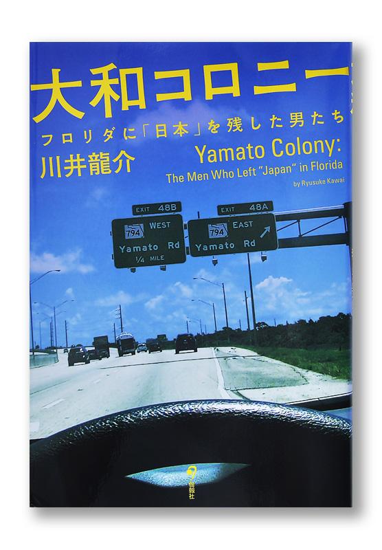 K_yamato_cov_T