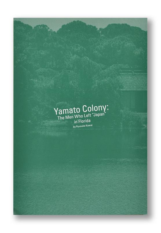K_yamato_hyo_T