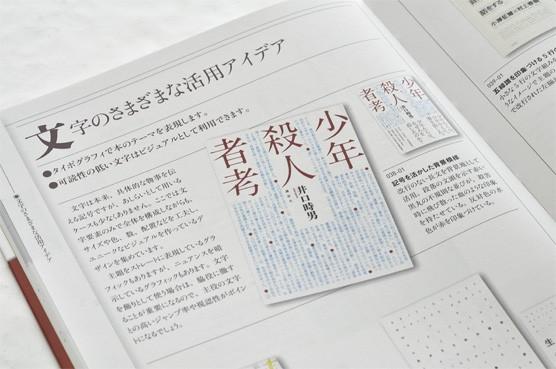 K_designidea_hon01_Z