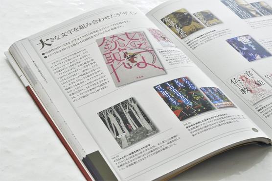 K_designidea_hon02_Z