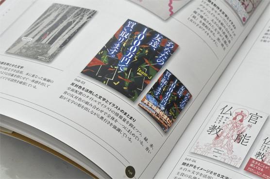 K_designidea_hon03_Z