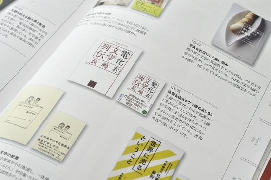 K_designidea_hon05_Z
