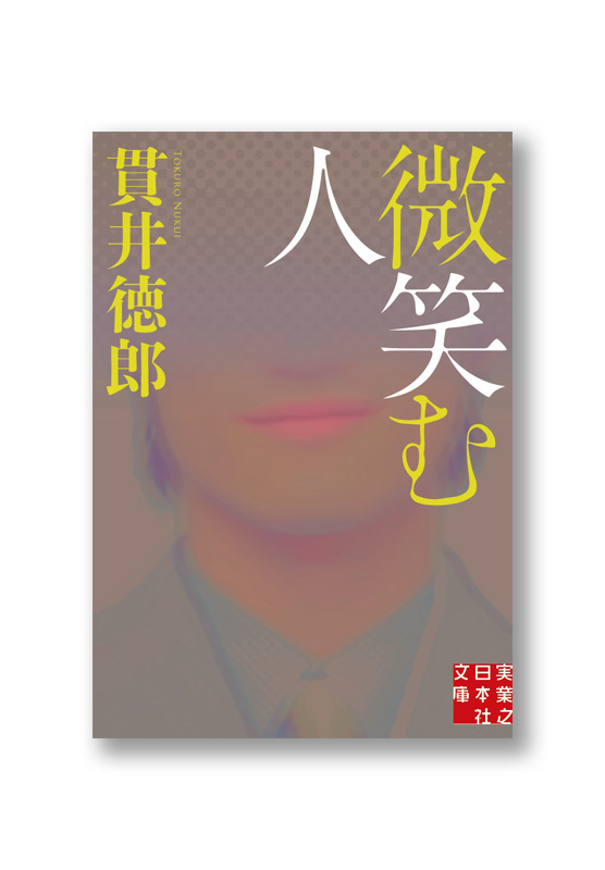 K_hohoemuhito_cov_B