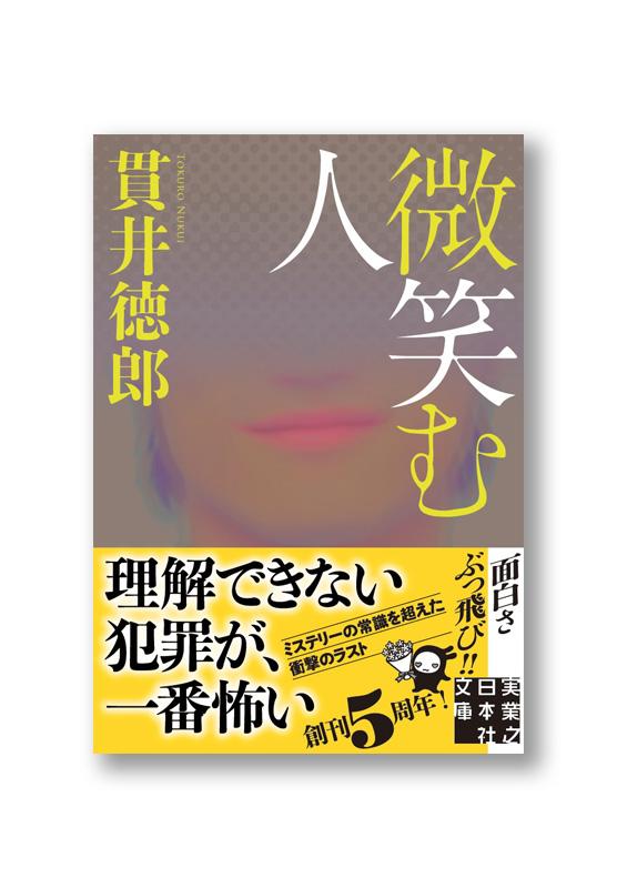 K_hohoemuhito_obi_B