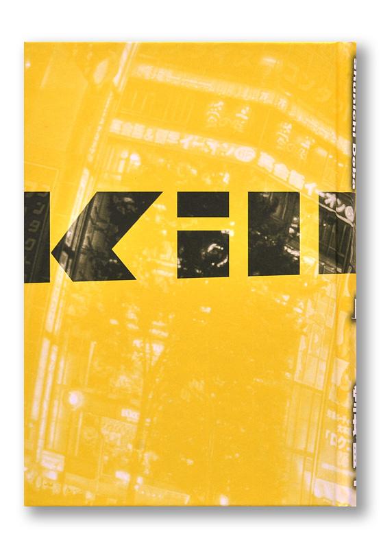 K_killers1_hyo_T