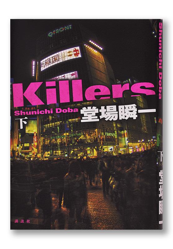 K_killers2_cov_T