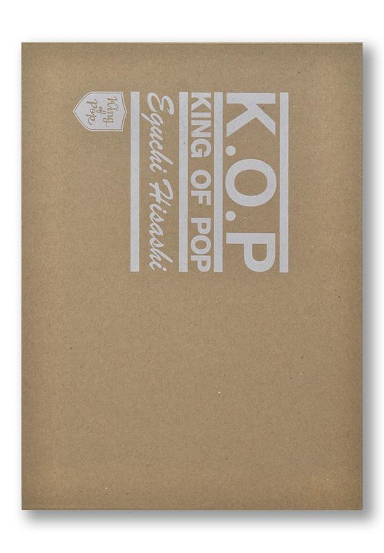 K_kop_hako_T