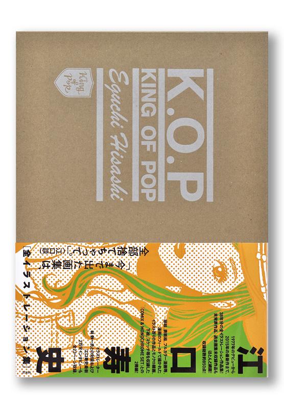 K_kop_obi_T