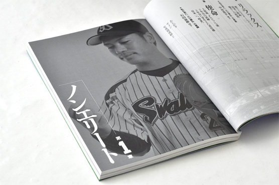 K_ogawa_hon01_T