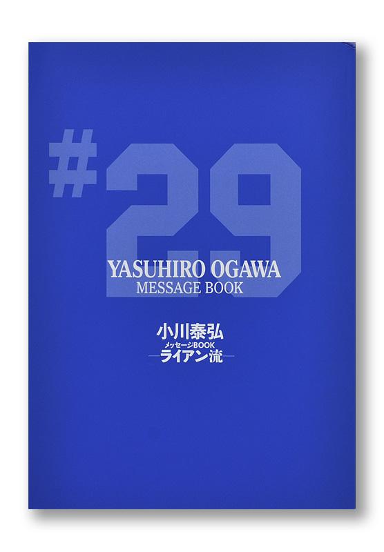K_ogawa_hyo_T