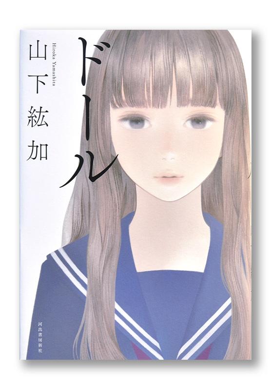 K_doll_cov_T