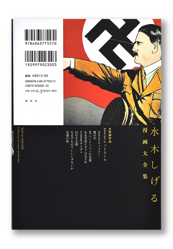 K_mmd_Hitler_cov4_T