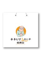 A_mizukiroad_bag-2_A