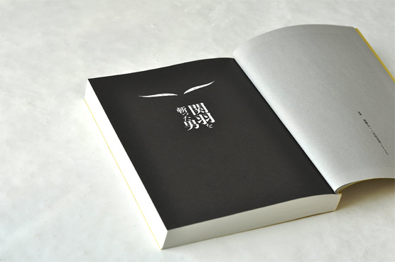 K_kanu_hon01_T