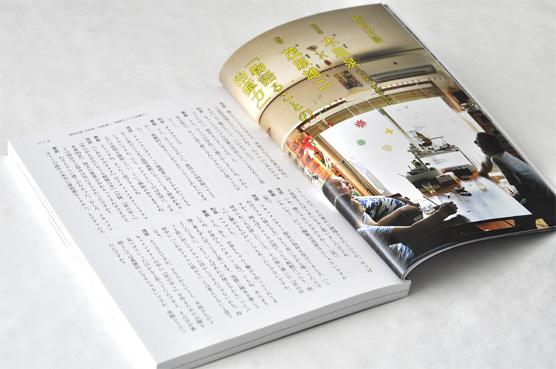 K_kizaradvd_book_hon01_A