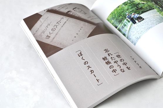 K_kizaradvd_book_hon02_A